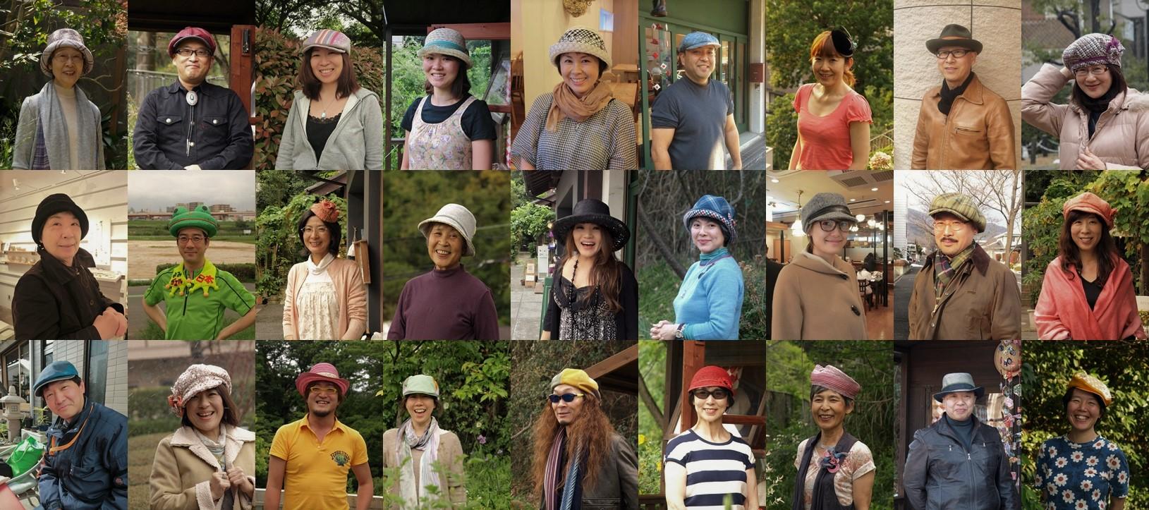 鎌倉 帽子 屋